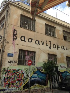 Greece: The Solidarity movement and civic placemaking